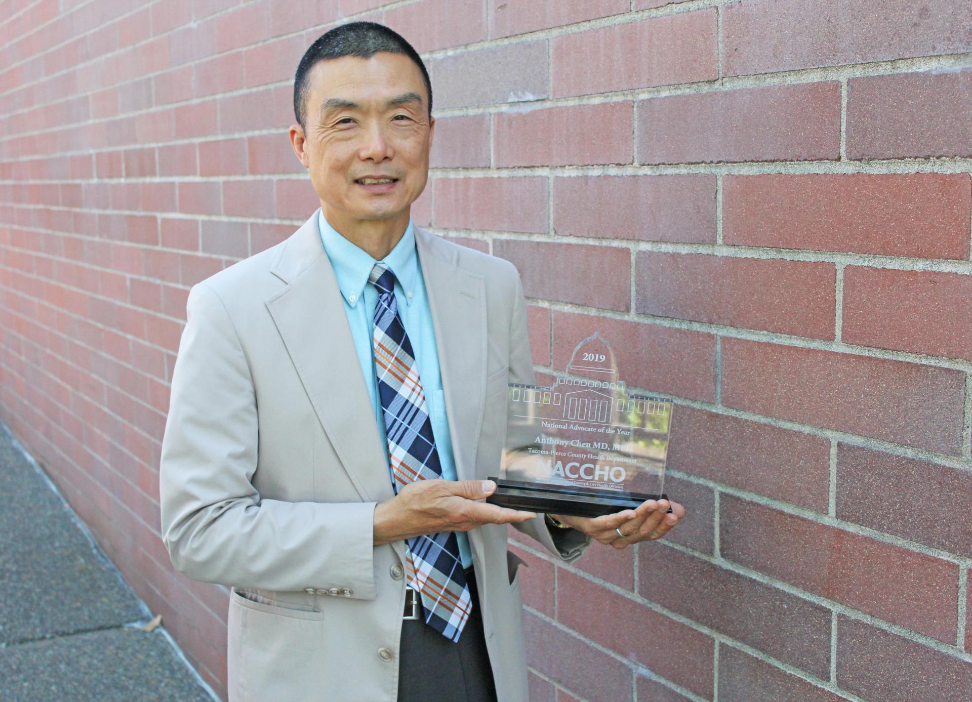 Dr. Chen with 2019 NACCHO Advocate of the Year Award